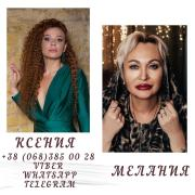 Strong magical help in solving any issues Kiev